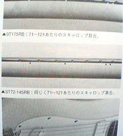 200509181257.jpg